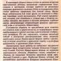 scaned_document-14-39-38.pdf-2