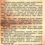 scaned_document-12-09-46.pdf-2